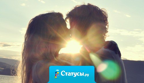 Разве это любовь, если мужчина отступает перед первым же препятствием?
