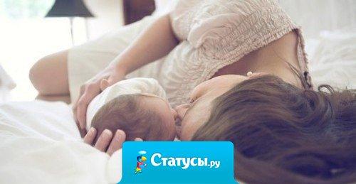 Утро каждой мамы со счастья начинается, даже если мама совсем не высыпается.