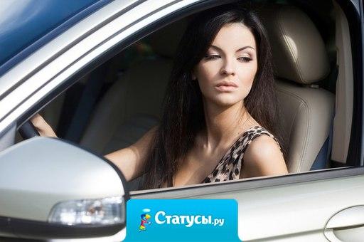 Женщина за рулем-БОГИНЯ! Пассажиры молятся, пешеходы крестятся!