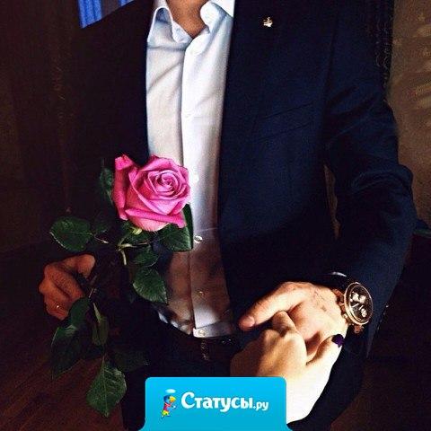 Мужчина должен быть как Карлсон — добрый, с хорошим аппетитом, в расцвете сил, любить сладкое и на ушко нежно шептать: