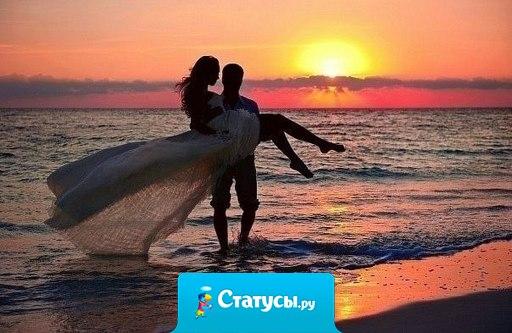 Счастье женщины не в возможности выбирать среди сотен мужчин. Счастье женщины в возможности позволить себе быть с тем, кого любишь. Из тысяч и миллионов поклонников - сотни красивых, сотни богатых, сотни ревнивых, сотни желанных и может не быть ни одного любимого. А тот, кого любишь может оказаться под запретом. Запретом времени… Запретом расстояния… Запретом гордости, или слабости… Запретом обстоятельств…