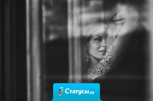 Разлюбить невозможно, даже если вы на расстоянии друг от друга в тысячи километров.  Тут два варианта: либо ты будешь любить всегда, либо никогда не любил.
