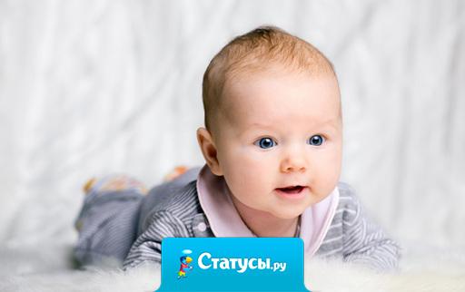 Не злитесь, если ваш малыш разбудил вас в 3 часа ночи. Скоро вы будете рады, что он вообще в это время дома.