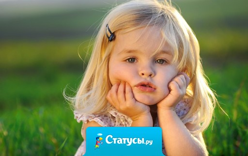 Это Сейчас наращивание волос, ресниц... А в детстве бантик на голову прицепишь и всё - красавица!!!
