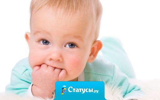 Маленькие дети не задумываются о своей внешности, делают что хотят и при этом выглядят естественно и красиво.