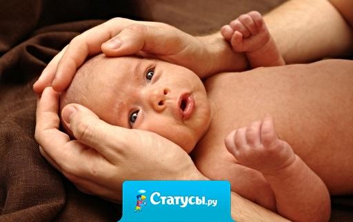 С рождением детей в доме исчезает порядок, деньги, покой и безмятежность… И появляется счастье.