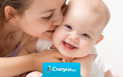 Теперь я знаю, что такое истинная любовь, это когда ребенок у тебя на шее, и его детский шепот