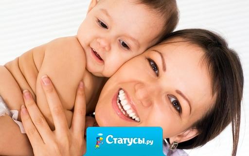 Счастье – это дети, в глаза которых смотришь и понимаешь, для чего тебя создал БОГ.