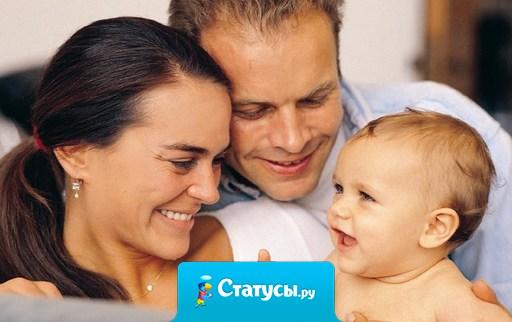 Любовь родителей к детям сильней чем детей к родителям. Родители могут не любить друг друга, но жить вместе ради детей, а дети могут бросить родителей ради любви к совершенно случайному человеку.