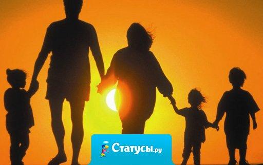 Если семейный очаг и является центром жизни, то все же он не должен быть границей стремлений, честолюбия и жажды успеха.