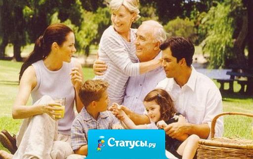 Дом, где живут родители - это святое место, в которое должны быть вхожи только самые близкие и любимые люди. Не впускайте в родительский дом тех, кто не является близким.