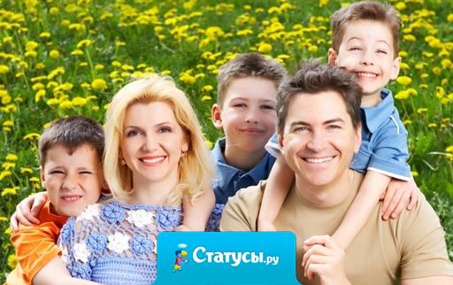 Все родители готовы отдать ЖИЗНЬ за своего ребенка,но что бы поиграть с ним,у них так часто не находится ВРЕМЕНИ.