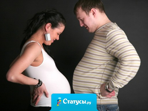 Материнство — самая трудная из работ, приносящая радость.