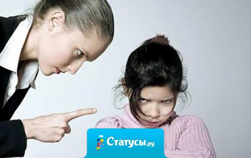 Никто не может понять ребенка так неправильно, как его мать…