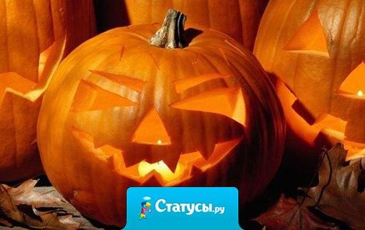 Еще точно не решил, кем я буду на Хэллоуин, кроме того, что пьяным