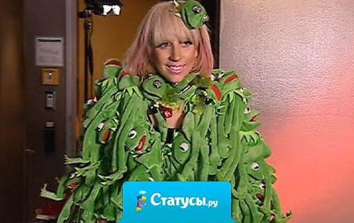Сложнее всех в Хэллоуин выбрать костюм Леди Гаге!