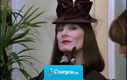 Дорогая моя теща! Искренне поздравляю вас с вашим профессиональным праздником — Хэллоуином!