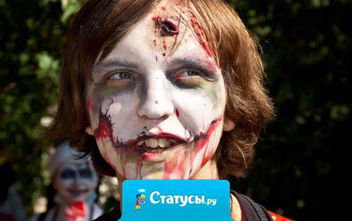 Совет дня: Никогда не ходите пугать сотрудников банка в хэллоуиновском костюме. Они перепугаются. Особенно, если сегодня не Хэллоуин!