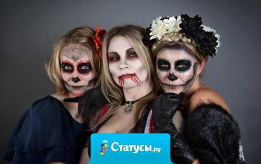 Хэллоуин идет… и вы знаете, что это значит. Предлог для каждой девушки одеться как проститутка и выйти так на улицу!