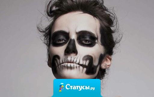 Оденусь скелетом на Хэллоуин и буду есть ребрышки. Всем приятного аппетита!