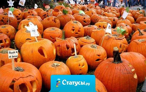 Хэллоуин близится… а ты уже купил топор к празднику?