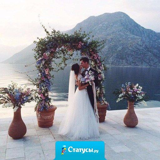 Выйти замуж нетрудно. Трудно хорошо выйти замуж.