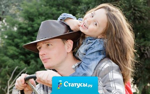 Сколько бы вы не учили детей хорошим манерам, они все равно от природы склонны подражать своим родителям.