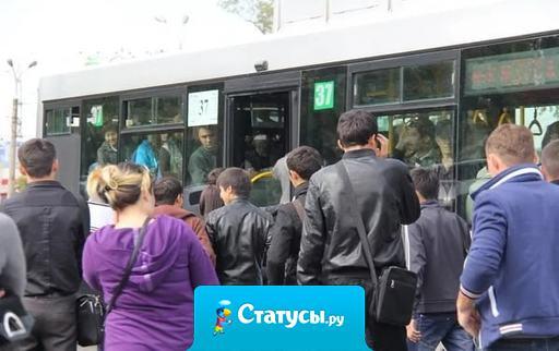 Грешники после смерти попадают в общественный транспорт. В 8 утра. Навечно.