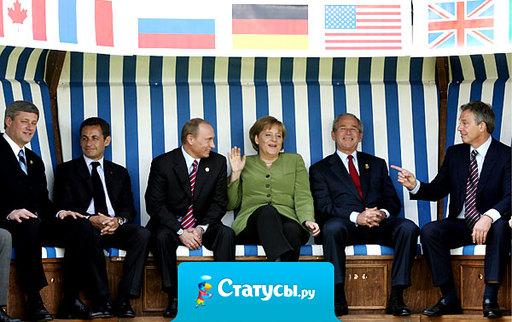 После исключения России из восьмерки, остались США и её шестерки.