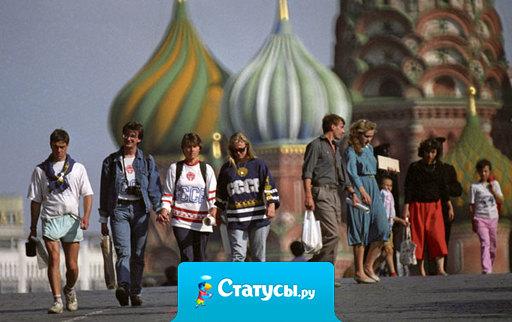 Русский язык очень краткий и лаконичный. Например, надпись