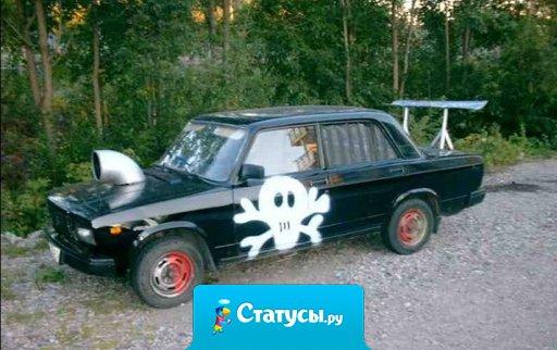 «АвтоВАЗ» очень устал от критики и выпустил конструктор «Сделай сам!». Сделай сам, если такой умный!