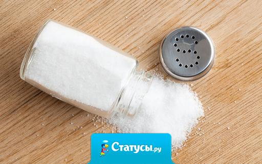 Только в России соль может быть крупнее, чем дырки в солонке.