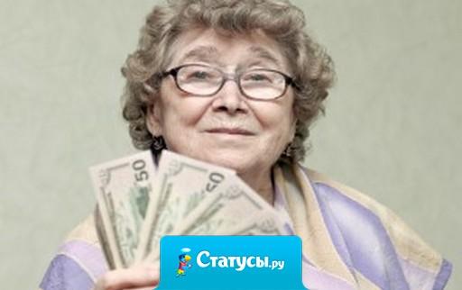Пенсионерка, ограбив банк, взяла только 5300 рублей, потому что о существовании большей суммы она не знает.