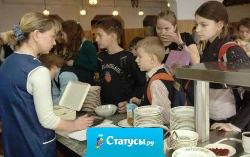 Школьникам так понравился обед в столовой, что они попросили СанЭпидемстанцию не уходить.
