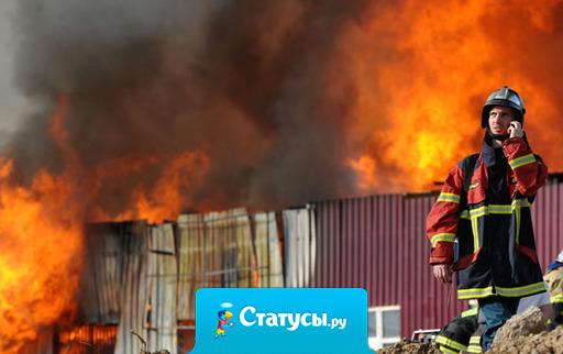 Пожарник Иван стоял и бездействовал… Банк горел - кредит гасился…