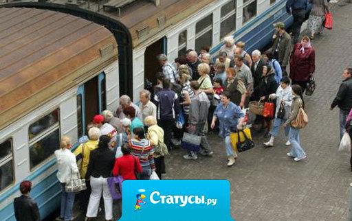 В российских электричках станции объявляют на том же языке, на котором пишут врачи.
