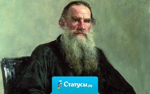 Великий, могучий русский язык трудно держать за зубами!