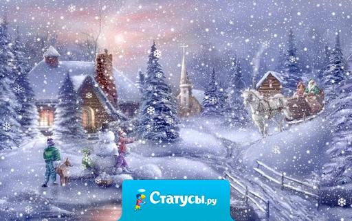 Не спешите ртом ловить снежинки… Вдруг еще не все птицы улетели зимовать на юг…