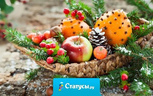В связи с наступлением Нового года в стране проходит мандаринизация.