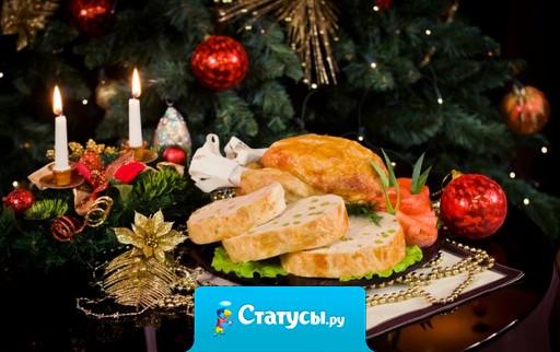 Утро первого января... весь хлеб прошлогодний...