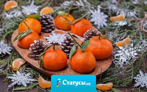 Зима обнимает меня снежинками, соблазняет мандаринками, толкает на гастрономические преступления за новогодним столом!