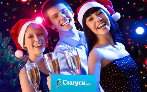 Что за удивительная страна Россия: Новый Год начинают встречать где-то на Дальнем Востоке, а заканчивают где-то под столом.
