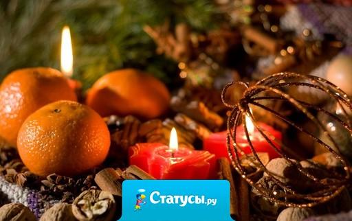 Да здравствует новый год! Время мандаринов и жёлтого ногтя на большом пальце!