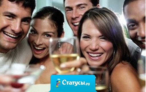 Настоящий друг не тот кто с тобой нажрался в говно, а тот кто помог убраться после пьянки