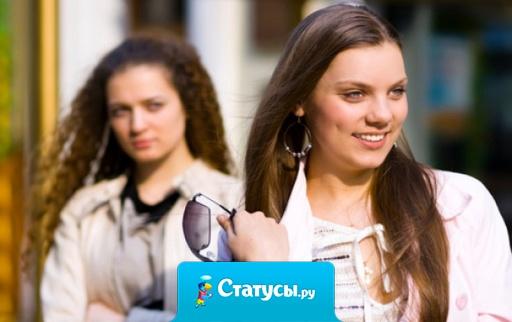 Подруга — это когда она 3-й раз за день рассказывает одно и тоже, а ты не перебиваешь, потому что понимаешь, что для неё это важно.