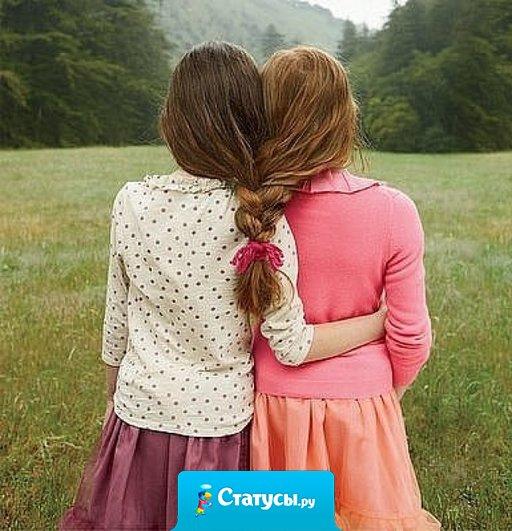 ранних мы с подружкой целовались нам по12 лет цветовая гамма красок