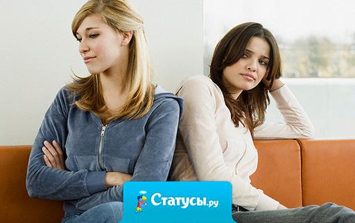 Настоящие Друзья - это люди, которые искренне помогают Вам в тот момент, когда Вы не просите их о помощи.