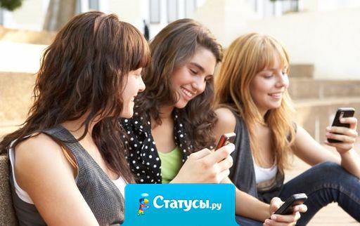 Настоящих друзей имеют те люди, которые сами умеют дружить.