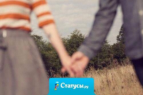Если вы любите кого-то, то любите их целиком, вместе с их шрамами, грустью и недостатками.