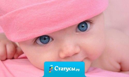 Этот малыш принесет тебе удачу, если добавишь его к себе на страницу :).